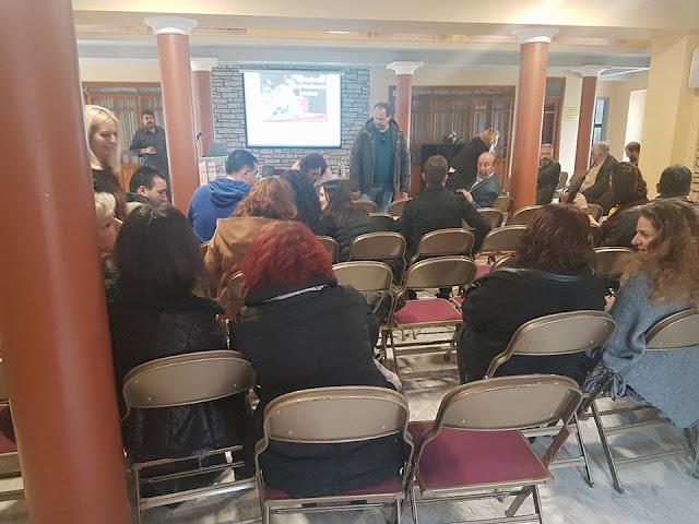 Θεσπρωτία: Εκπαίδευση για εκπαιδευτικούς στην Ηγουμενίτσα (+ΦΩΤΟ)
