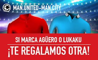 sportium promocion United vs City 10 diciembre
