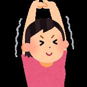 伸びをしている人のイラスト(女性)