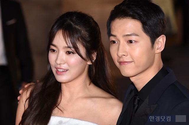 Song joong ki dating 2013