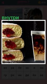лежат пироги внутри которых сделана начинка из варенья