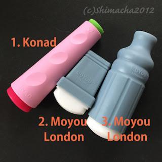 Konad, moyou london, スタンパー比較