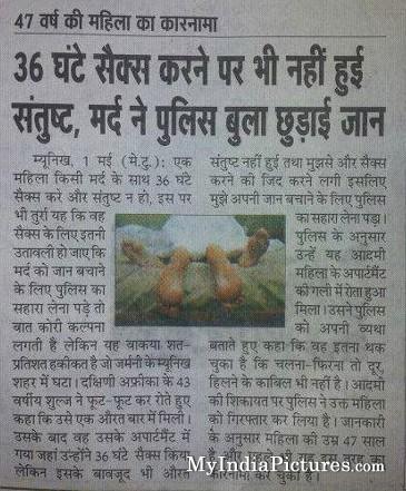Sex In News 46