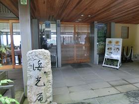 長谷寺食事