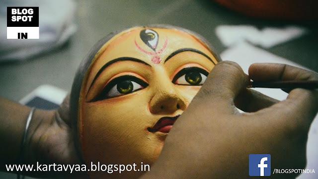 www.kartavyaa.blogspot.in