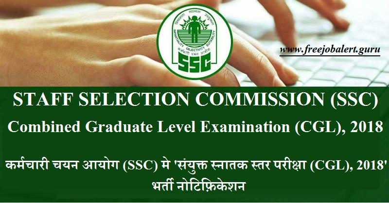 SSC CGL Recruitment 2018