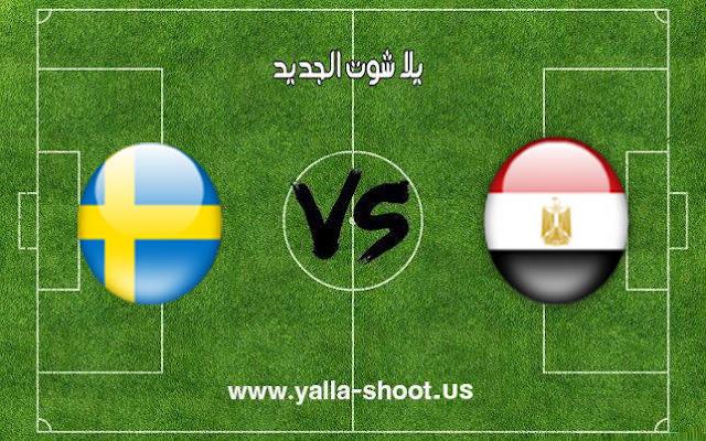 نتيجة مباراة مصر والسويد كرة اليد اليوم 11-1-2019 كأس العالم نسخة الـ26