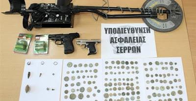 Σέρρες: Σύλληψη 63χρονου για κατοχή αρχαίων νομισμάτων και αντικειμένων
