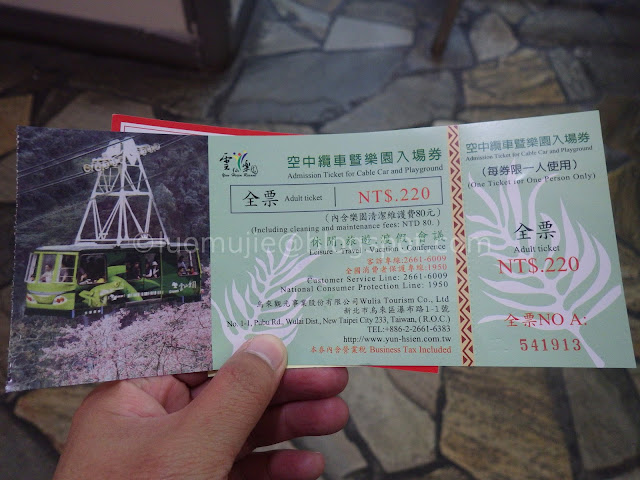 Wulai cable car ticket