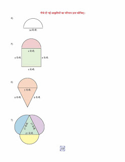 Area and perimeter worksheet on circle and cone.