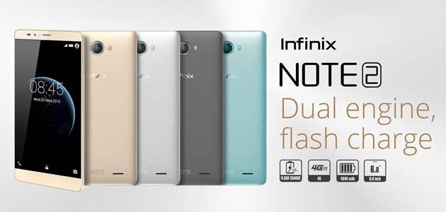 Harga dan Spesifikasi Infinix Note 2