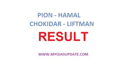 http://www.myojasupdate.com/2019/03/gujarat-high-court-hamal-chowkidar.html