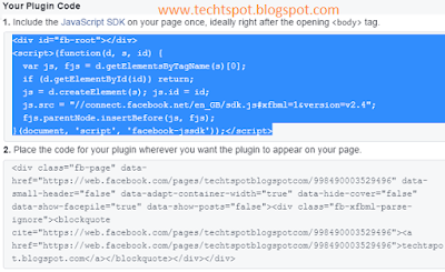 Add Facebook Fan Page To Blogger Blog 2