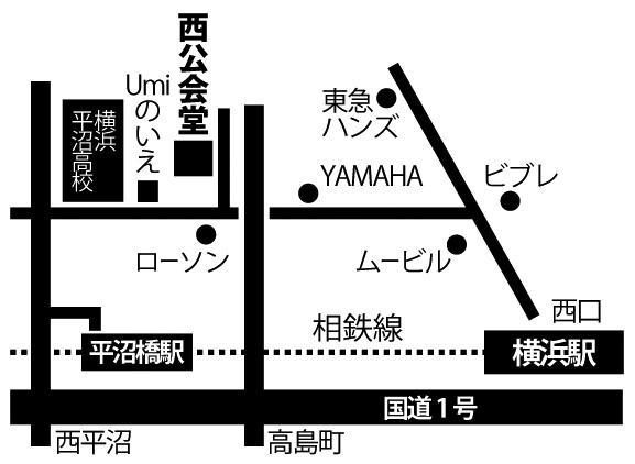 西公会堂地図 Umiのいえ しあわせのはじまり6