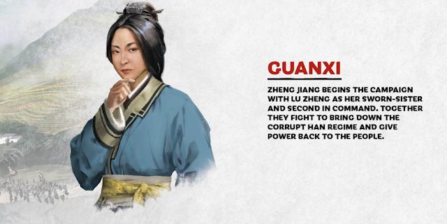 เกมสามก๊ก Total War: THREE KINGDOMS สมมติให้เจิ้งเจียงมีน้องสาวร่วมสาบานชื่อ ลู่เจิ้ง