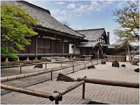 วัดโคเมียวโอเซ็นจิ (Komyozenji Temple)