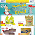 TSC Sultan Center Kuwait - Ramadan Deals