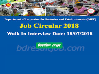 Department of Inspection for Factories and Establishments (DIFE) Job Circular 2018