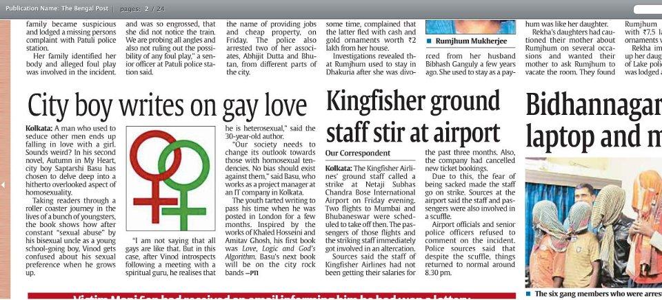 telegraph english newspaper