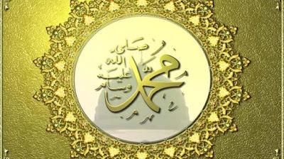 2016 - 2017 Ortaokul 8. Sınıf Seçmeli Hz. Muhammed'in Hayatı Dersi Yıllık Planı