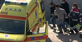 45χρονος Πυροσβέστης έχασε την ζωή του, στο Ράγιο Θεσπρωτίας