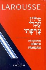 Télécharger Livre Gratuit Dictionnaire hébreu-français pdf