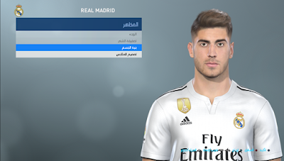 PES 2019 Faces Marco Asensio by Facemaker Ahmed El Shenawy