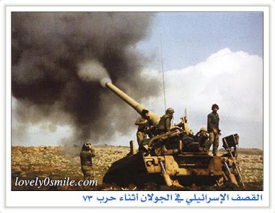 صور حرب اكتوبر 1973 بوستات عن حرب اكتوبر يلا صور