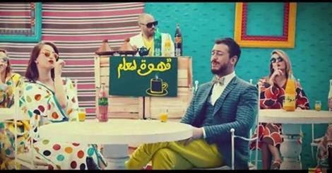 انت معلم سعد المجرد Saad Lamjarred Lm3allem صور اغنية