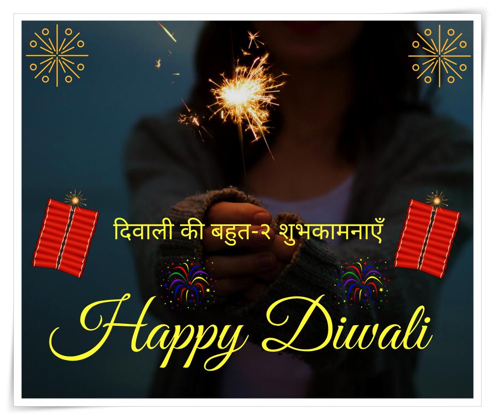 Happy Deepavali Diwali Hindi Greeting Cards