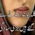 Download photos sad urdu Shayari wallpapers