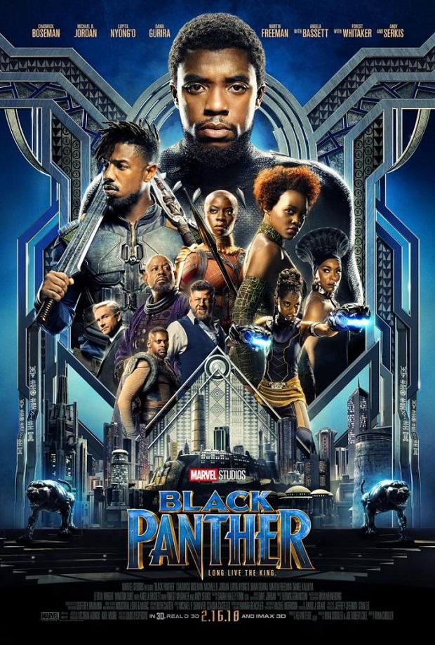 Чорна Пантера постер