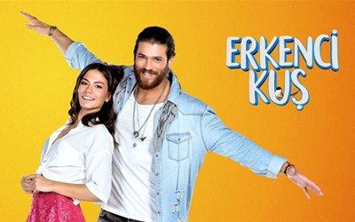 Erkenci Kuş (Early Bird) Synopsis And Cast: Turkish Drama