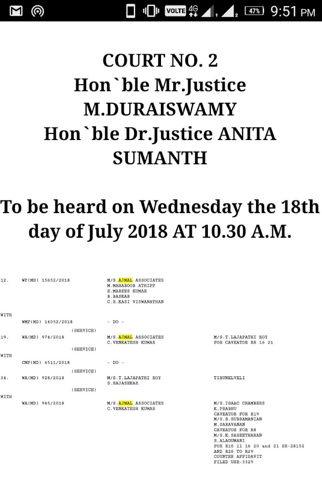 HIGH SCHOOL HM CASE COMES FOR HEARING TODAY - CAUSELIST FOR Wednesday 18th July 2018 MADURAI BENCH OF MADRAS HIGH COURT   COURT NO. 2 Hon`ble Mr.Justice M.DURAISWAMY Hon`ble Dr.Justice ANITA SUMANTH  To be heard on Wednesday the 18th day of July 2018 AT 10.30 A.M.