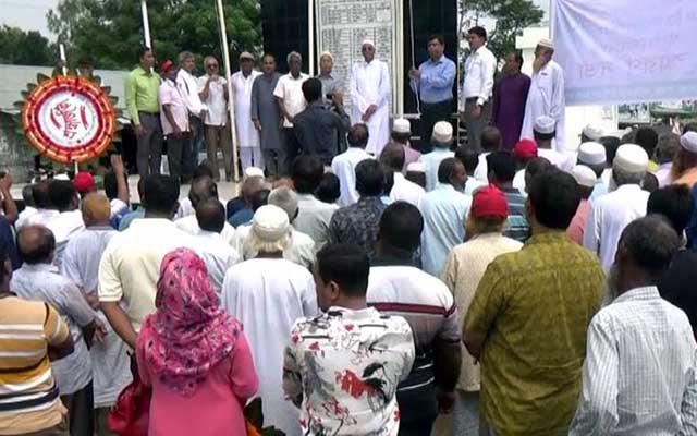 সরিষাবাড়ীতে শহীদ বীর মুক্তিযোদ্ধাদের স্মরণসভা অনুষ্ঠিত