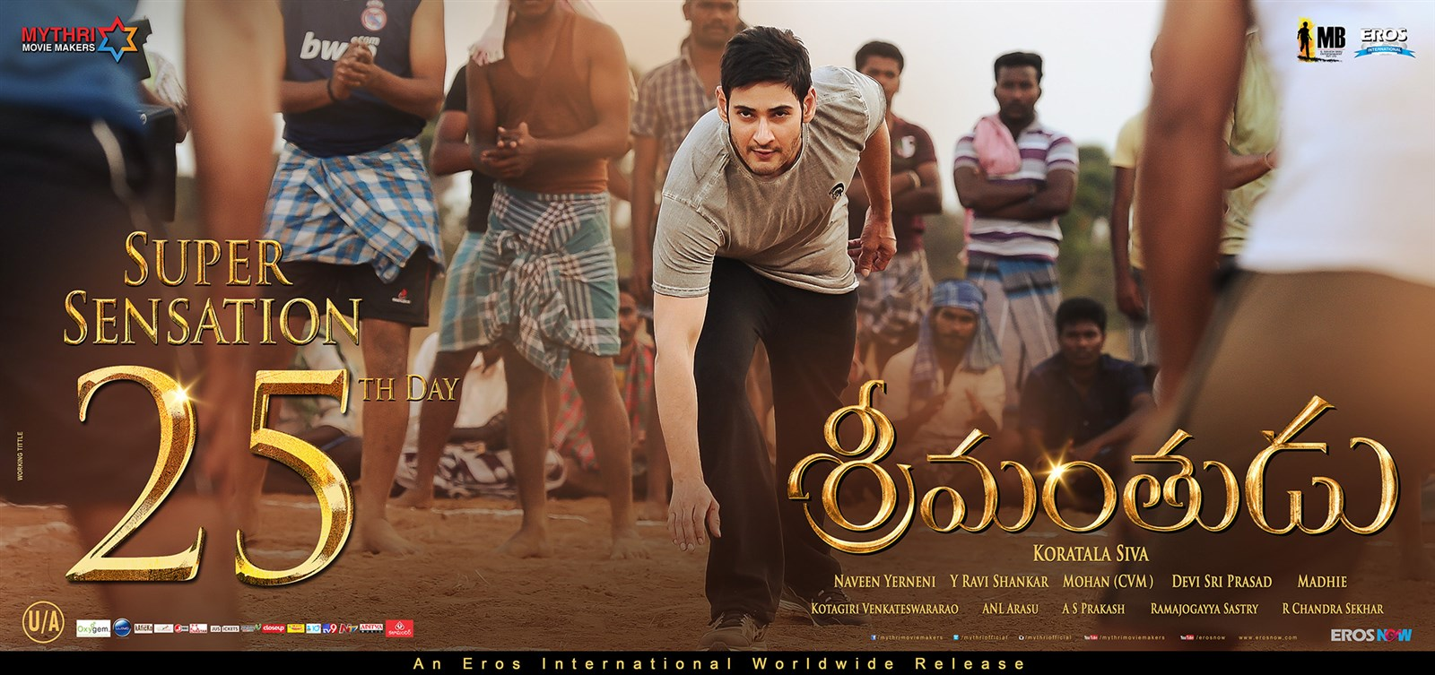 Srimanthudu Ultra Hd All Posters Wallpapers: Srimanthudu Movie 3rd Week Posters, Wallpapers, Photos Hd