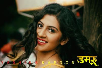 Bhojpuri Actress Yashika Kapoor  IMAGES, GIF, ANIMATED GIF, WALLPAPER, STICKER FOR WHATSAPP & FACEBOOK