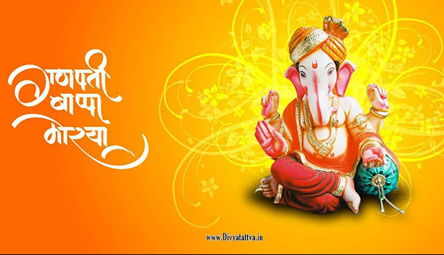 ganesha wallpaper, lord ganesha, siddhi vinayaka photos, Ganesh Chathurthi pictures