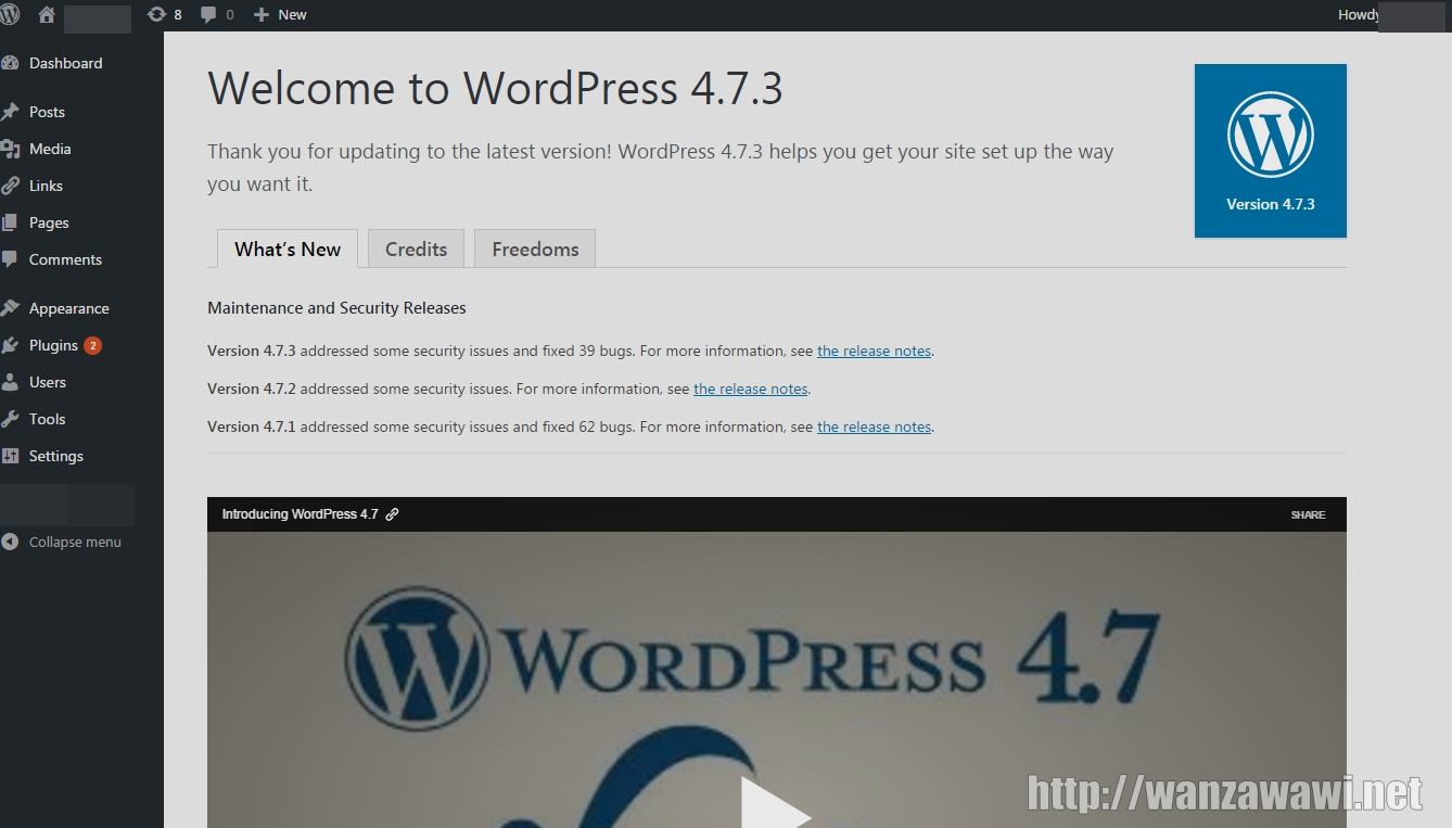 wordpress 4.7.3