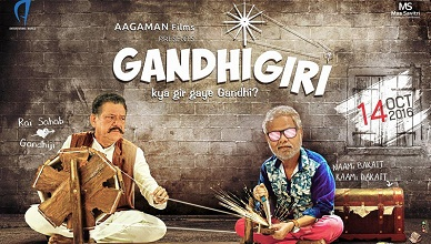 Gandhigiri Full Movie