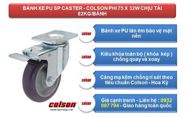 Bánh xe xoay PU phi 75 có khóa chịu tải 82kg | S2-3056-95P-B4W  www.banhxepu.net