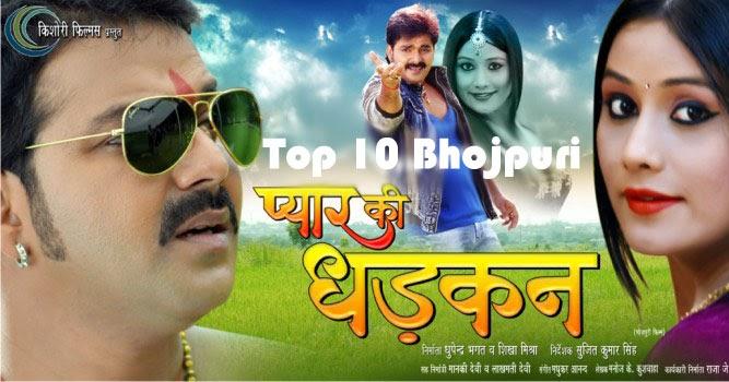 Bhojpuri Movie Dhadkan Cast  Crew Details, Release Date -9123