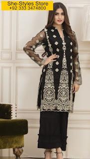 Veena Durrani Luxury Embroidered Kurti Collection 2017