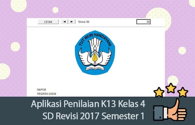 Aplikasi Penilaian K13 Kelas 4 SD Revisi 2017 Semester 1
