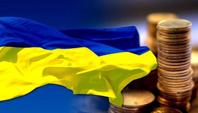 Украина и инвестиции