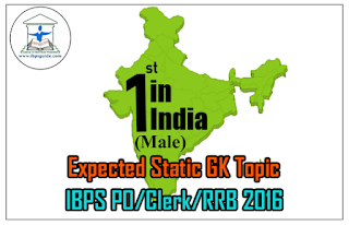 List of First in India (Male) – Expected Static GK Topic for IBPS PO/Clerk/RRB 2016