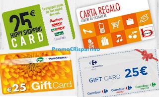 Logo Vinci buoni spesa da 25 euro con Coca-Cola e Auchan, Pam Panorama, Carrefour e Bennet