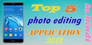 best 5 photo editing application