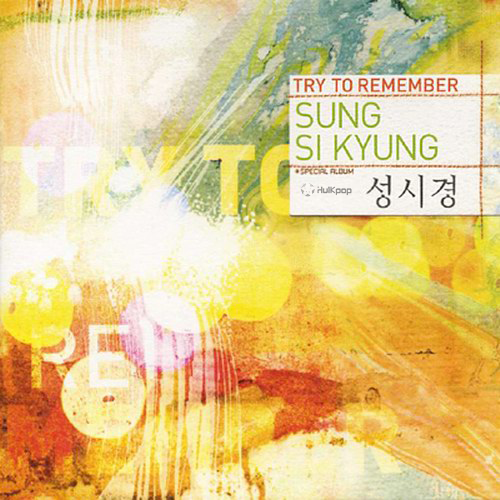 Sung Si Kyung – Try To Remember (FLAC)