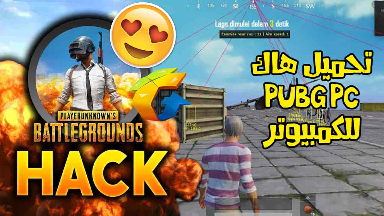 pubg mobile lite apk download apkpure